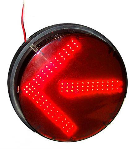 RED ARROW LIGHT